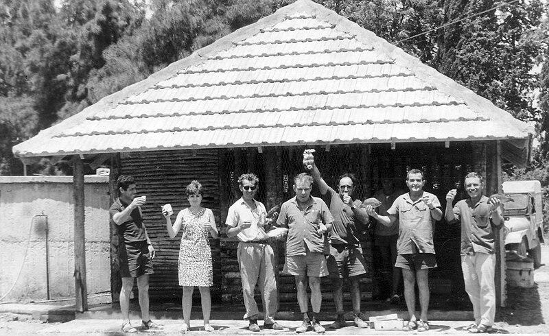 גן-שמואל-חנוכת הסופרמרקט (הדוכן) הראשון 1967