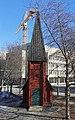 Pikku-Sofian kirkko Oulu 20200329 05.jpg
