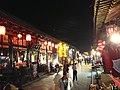 Pingyao, Jinzhong, Shanxi, China - panoramio (11).jpg