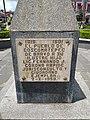 Placa en parque de Coscomatepec, Veracruz.jpg