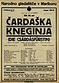 Plakat za predstavo Čardaška kneginja v Narodnem gledališču v Mariboru 8. decembra 1927.jpg