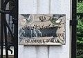 Plaque Iranian Embassy Paris 6169v.jpg