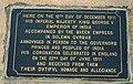 Plaque below the Obelisque at Coronation Park, Delhi1.JPG