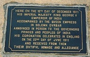 Coronation Park, Delhi - Commemoration Plaque below the Obelisk that gives the exact date of the Delhi Durbar as 12 December 1911, declaring the Coronation celebrated in the United Kingdom on 22 June 1911