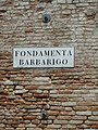 Plaquette Fondamenta Barbarigo.jpg