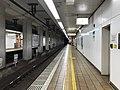 Platform of Nagata Station (Seishin-Yamate Line) 4.jpg