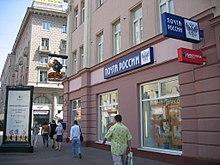 Viele einwohner wikipedia wie hat russland Einwohnerzahl russland