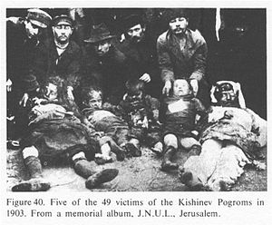 History of the Jews in Bessarabia - Victims of pogrom in Kishinev, 1903