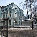 Pokrovka 22A Lepekhin Feb 2011 04.JPG