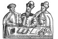 Polish Land Court (plate from 1594).PNG