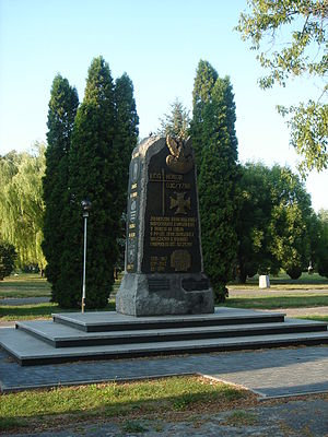 Zamość uprising - Home Army monument in Zamość