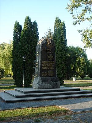 Zamość uprising - Home Army monument in Zamość