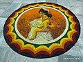Pookkalam (Onappookkalam) Цветочный ковер в Ашраме Nithyananda Hosdurg Kanhangad 05.jpg