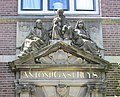 Poort Sint Anthony Gasthuis.JPG