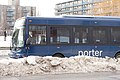 Porter Airlines private shuttle bus from right downtown to Billy Bishop airport.jpg