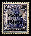 Posen5pf1918.jpg