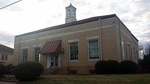 Lake Village Post Office - Image: Post Office in Lake Village, AR 001
