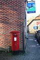 Post box by the bank - geograph.org.uk - 1620793.jpg