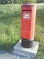 Post box in Barbados 2.jpg