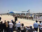 President Donald Trump Arrives in Israel 170522-S-ZZ999-002.jpg