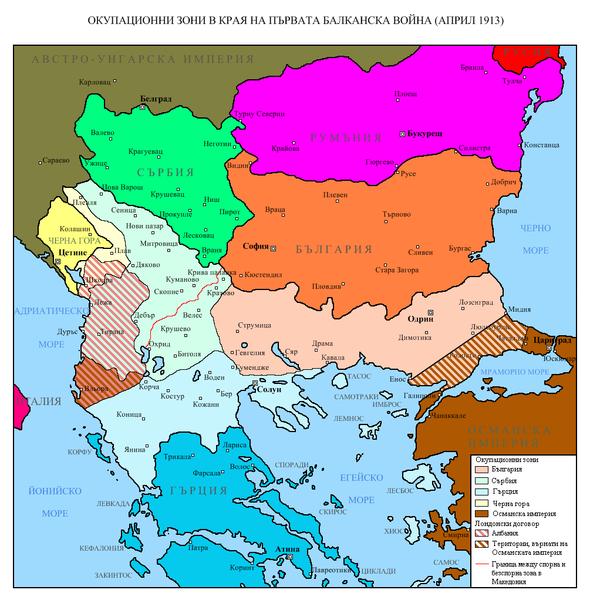 590px-Prima_guerra_balcanica.bg.png