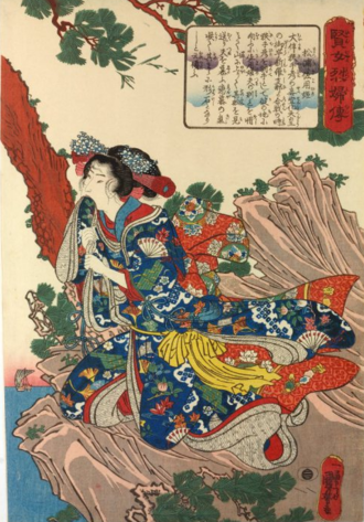 Matsu-ura Sayohime - Matsu-ura Sayo-hime 松裏佐用姫 (Princess Sayo at Matsu-ura) by Utagawa Kuniyoshi