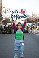 Protestas del 9 de agosto - No más represión.jpg