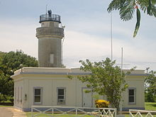 Punta Borinquen Lighthouse.JPG
