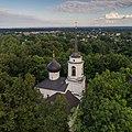 PushkinGory asv2018-07 img24 Svyatogorsky Monastery.jpg