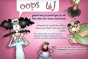 Media of Qatar - The redirect page for a censored internet website