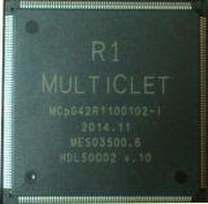 Multiclet - Processor R1