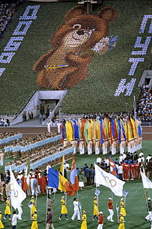 RIAN archive 488322 Flag-bearers of states-participants of the XXII Summer Olympic Games.jpg