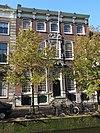 foto van Sociëteit Tyche (Delftsche Studenten Bond)
