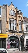 foto van Winkel met bovenhuis