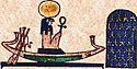 Ra en su barca solar