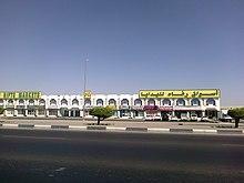 מרכז מסחרי ברפיח