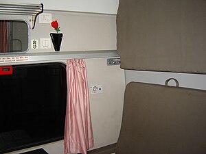 Rajdhani Express - Image: Rajdhani First AC1