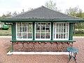 Rannoch railway station, old signal box, West Highland Line, Scotland.jpg