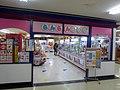 Ranranland Kyobashi store.JPG