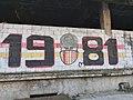 Red Army Mostar 7.jpg