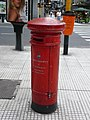 Red mail drop box Buenos Aires.jpg