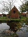 Reflections - geograph.org.uk - 578077.jpg