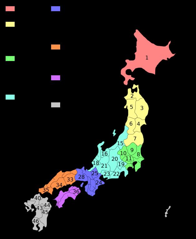 ireland public domain, switzerland public domain, iraq war public domain, on images public domain map of japan