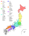 Regions and Prefectures of Japan No Title.png