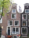 reguliersgracht 102 across