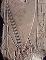 Relief Fragment with a Ship Under Sail MET DT256961.jpg