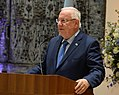 Reuven Rivlin and his wife held an official dinner in honor of the President of Guatemala and his wife (2810).jpg