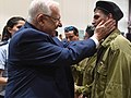 Reuven Rivlin hosted IDF soldiers with disabilities (11214).jpg