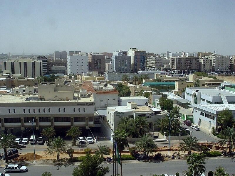 File:Riyadh 02918.JPG