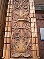 Robert Koch Forum Gate decoration.jpg